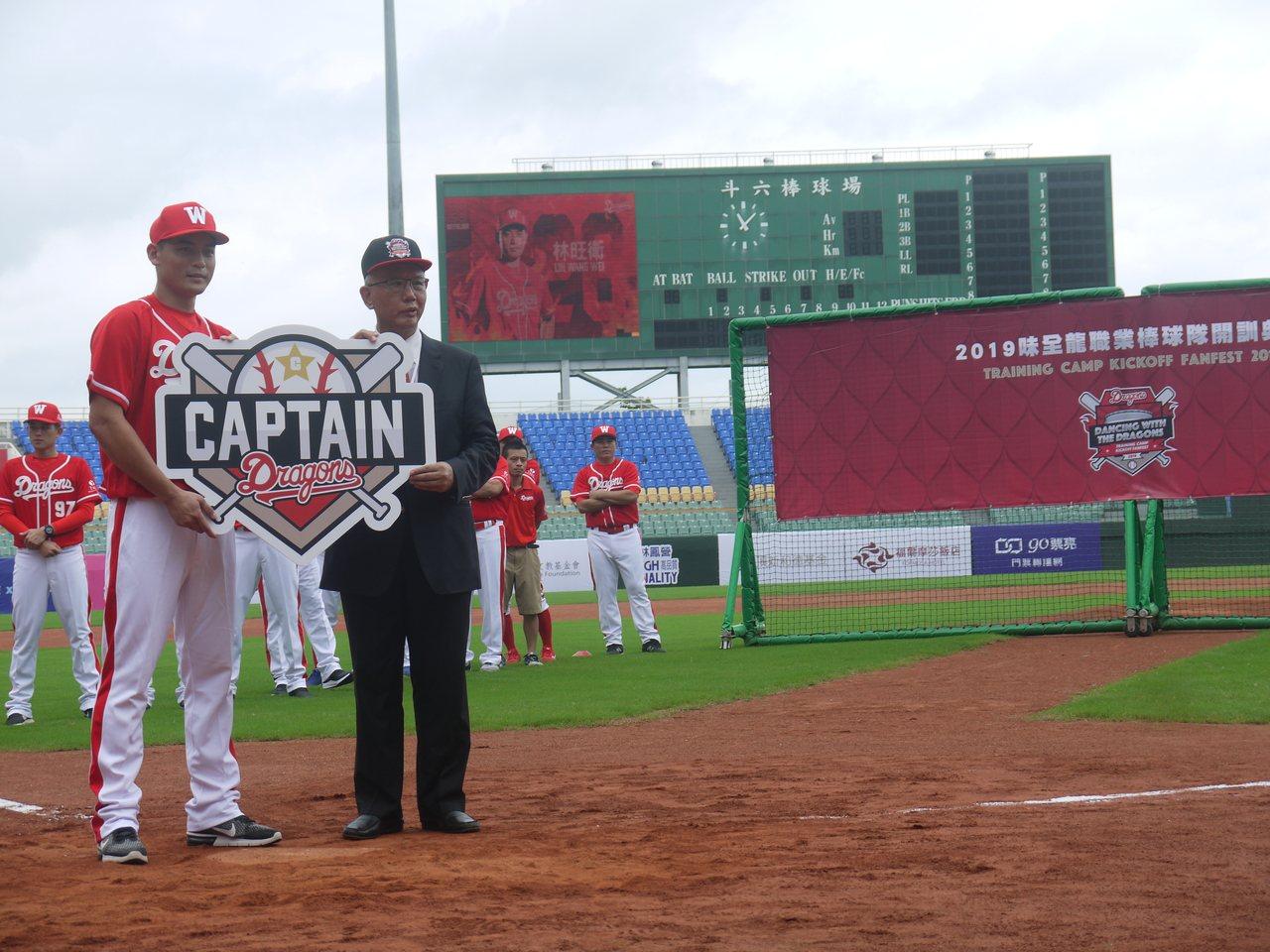頂新集團「三董」魏應充(右)宣布隊長為林旺衛(左)。記者吳敏欣/攝影