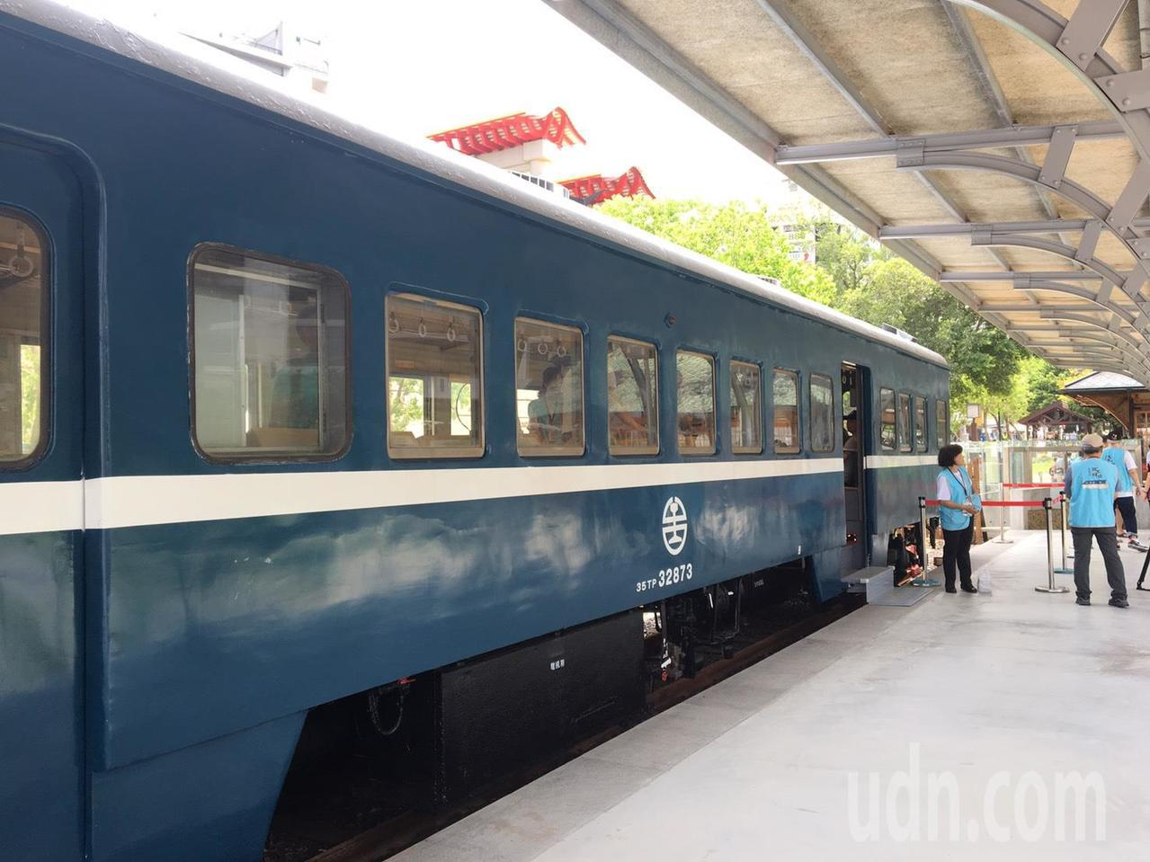 新北投車站迎回火車、月台及軌道,更重現了北投人的歷史記憶。記者郭頤/攝影