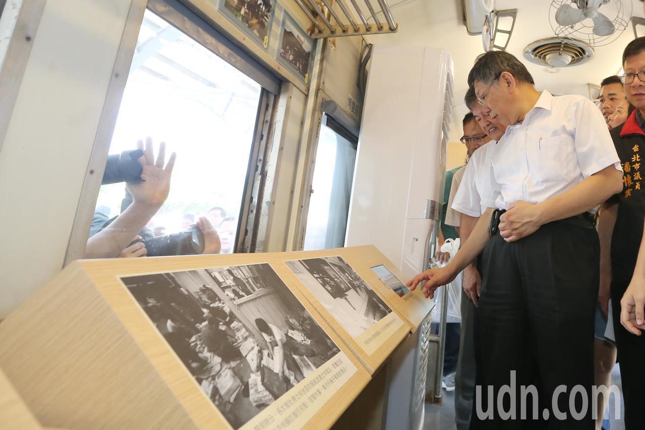 台北市政府上午在北投七星公園舉行火車進站活動,台北市長柯文哲參觀車廂內歷史照片。...