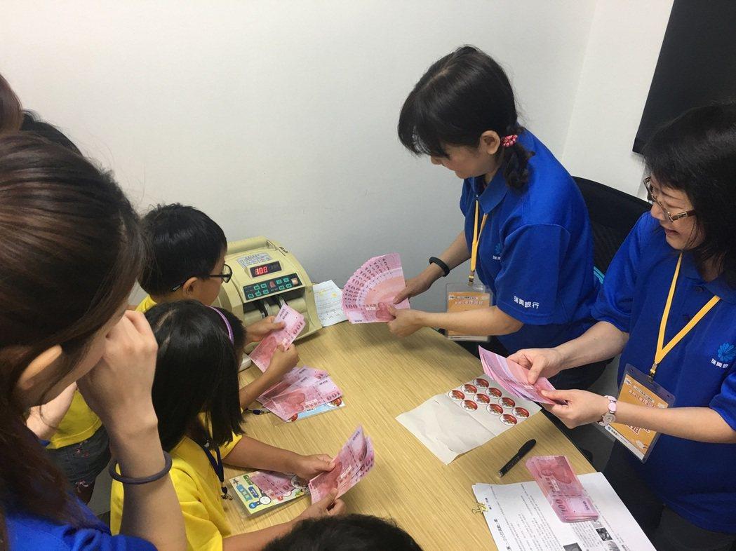 兒童理財營安排小朋友們體驗各項銀行活動,最受小朋友歡迎的是快速展鈔、數鈔。圖/瑞...