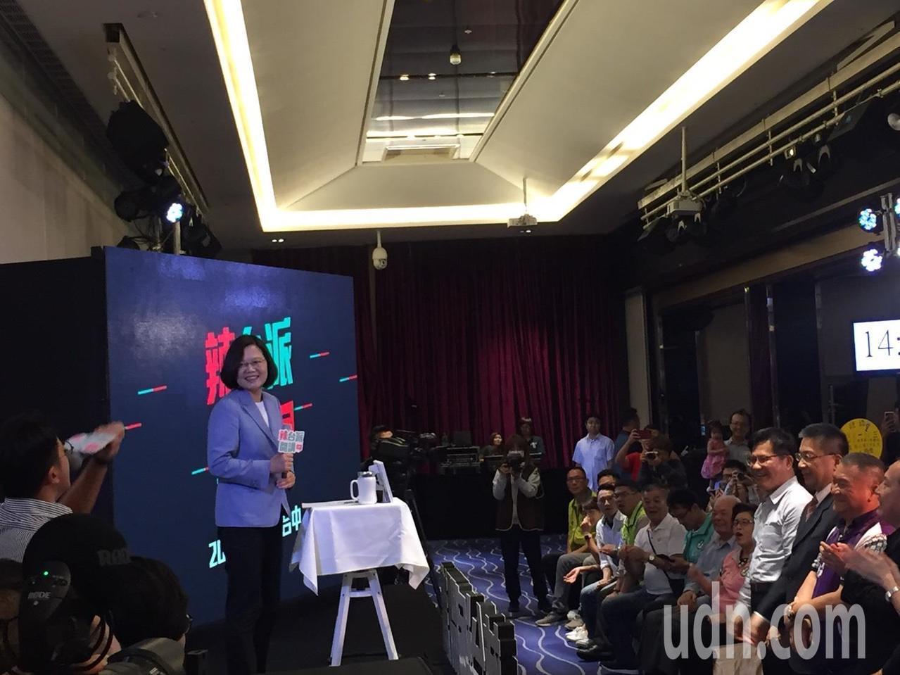 蔡英文總統今天下午在台中舉行「辣台派開講」,她秀出在哥大演講時背後的國旗照片,強...