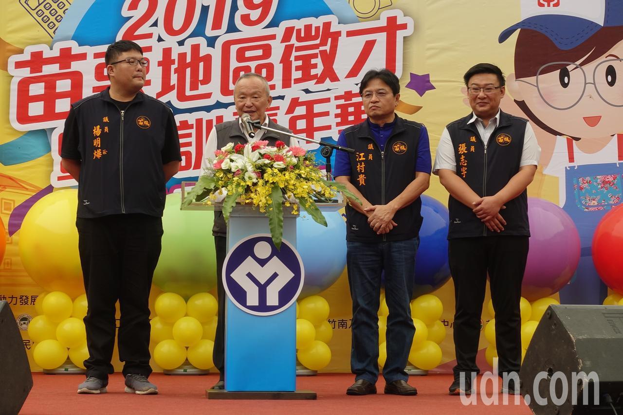 苗栗縣長徐耀昌(左二)今說,他任內4年半期間,加起來有超過8千億的招商引資。記者...