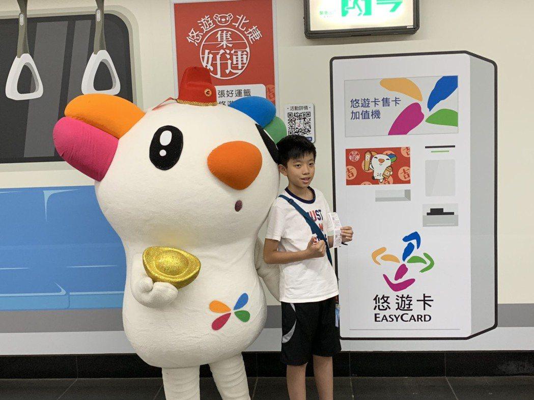 悠遊卡公司自8月15日起至9月5日推出「悠遊北捷集好運」活動,只要在五個捷運站使...