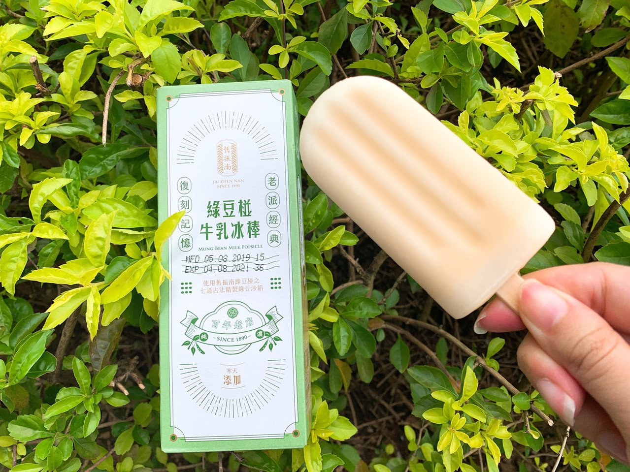 7-ELEVEN獨家推出百年老店舊振南、杜老爺創意聯名「綠豆椪牛乳冰棒」,售價4...