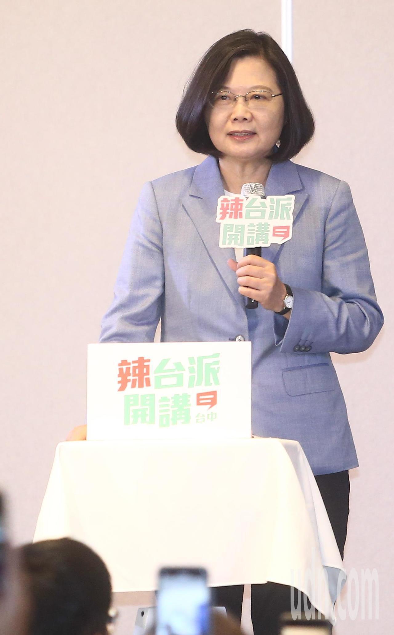 蔡英文總統表示,全世界30多個國家都發聲挺香港人,撐香港就是守護台灣。記者黃仲裕...