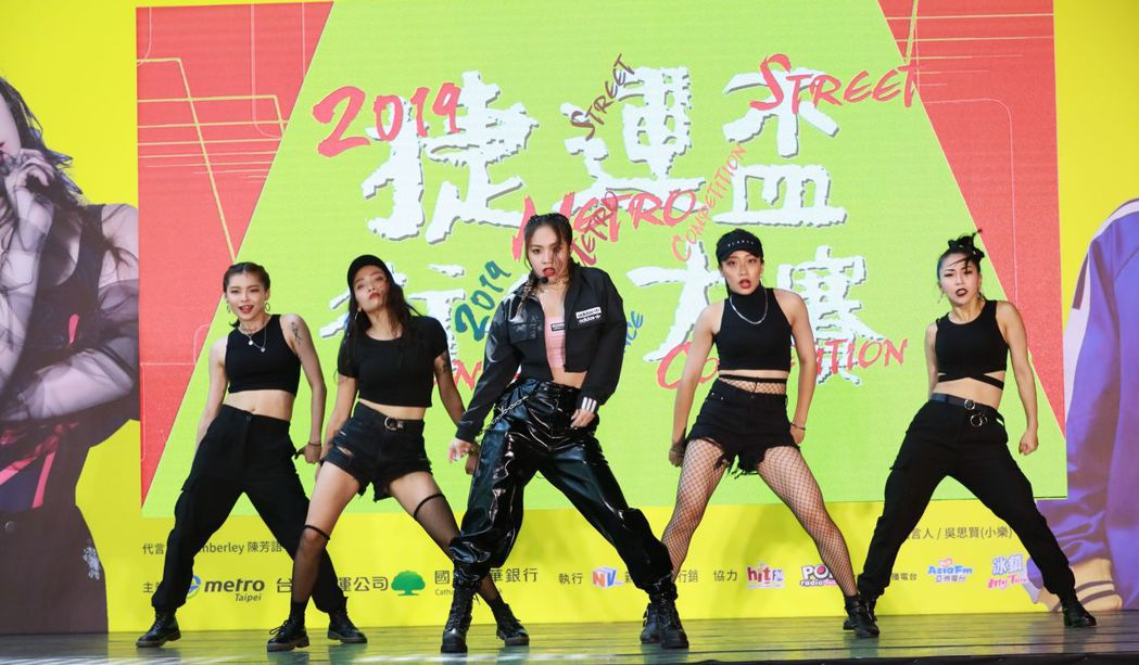 Kimberley陳芳語於捷運盃街舞大賽決賽演出。圖/新視紀整合行銷提供