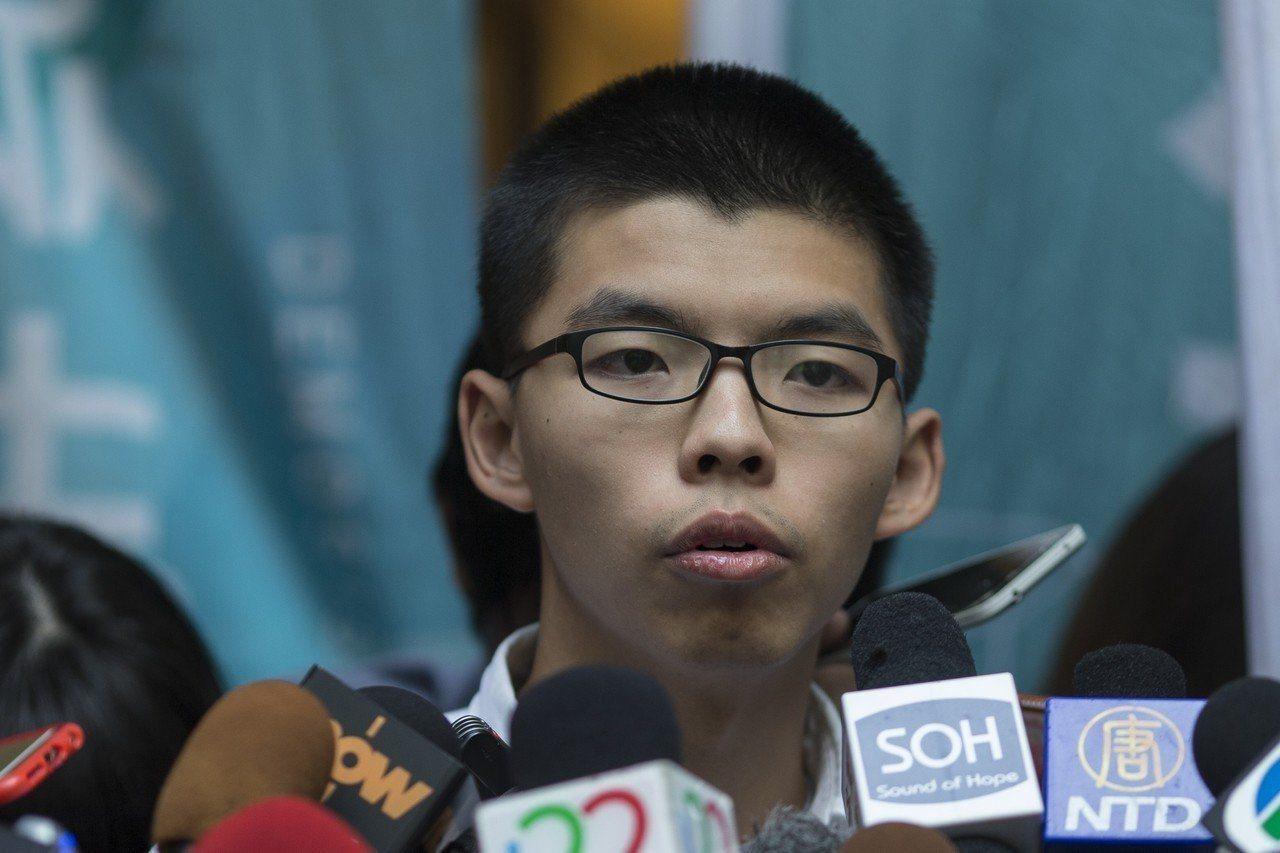 香港眾志祕書長黃之鋒。歐新社
