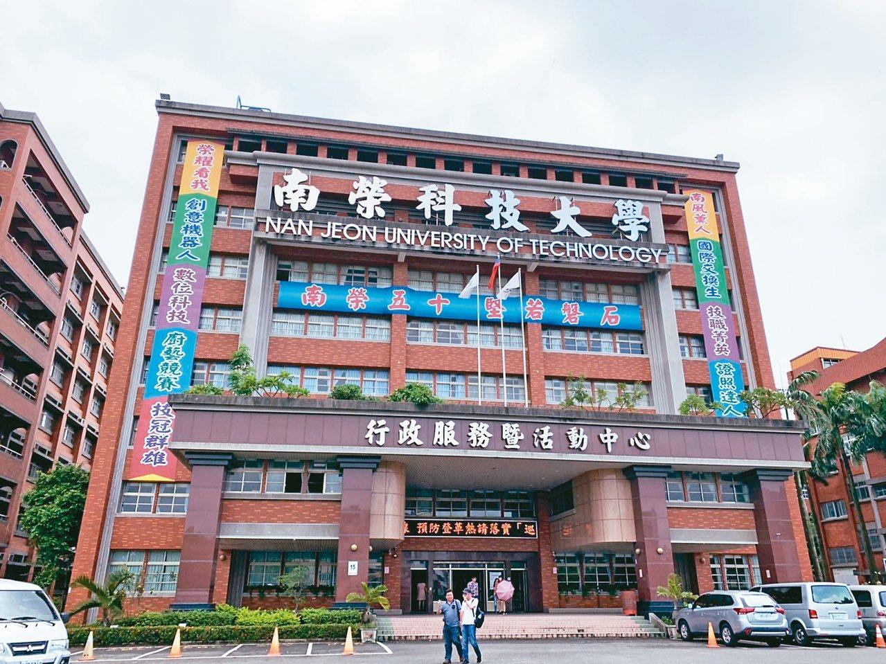 南榮科大學生將在教育部安排下轉學。 記者吳淑玲/攝影