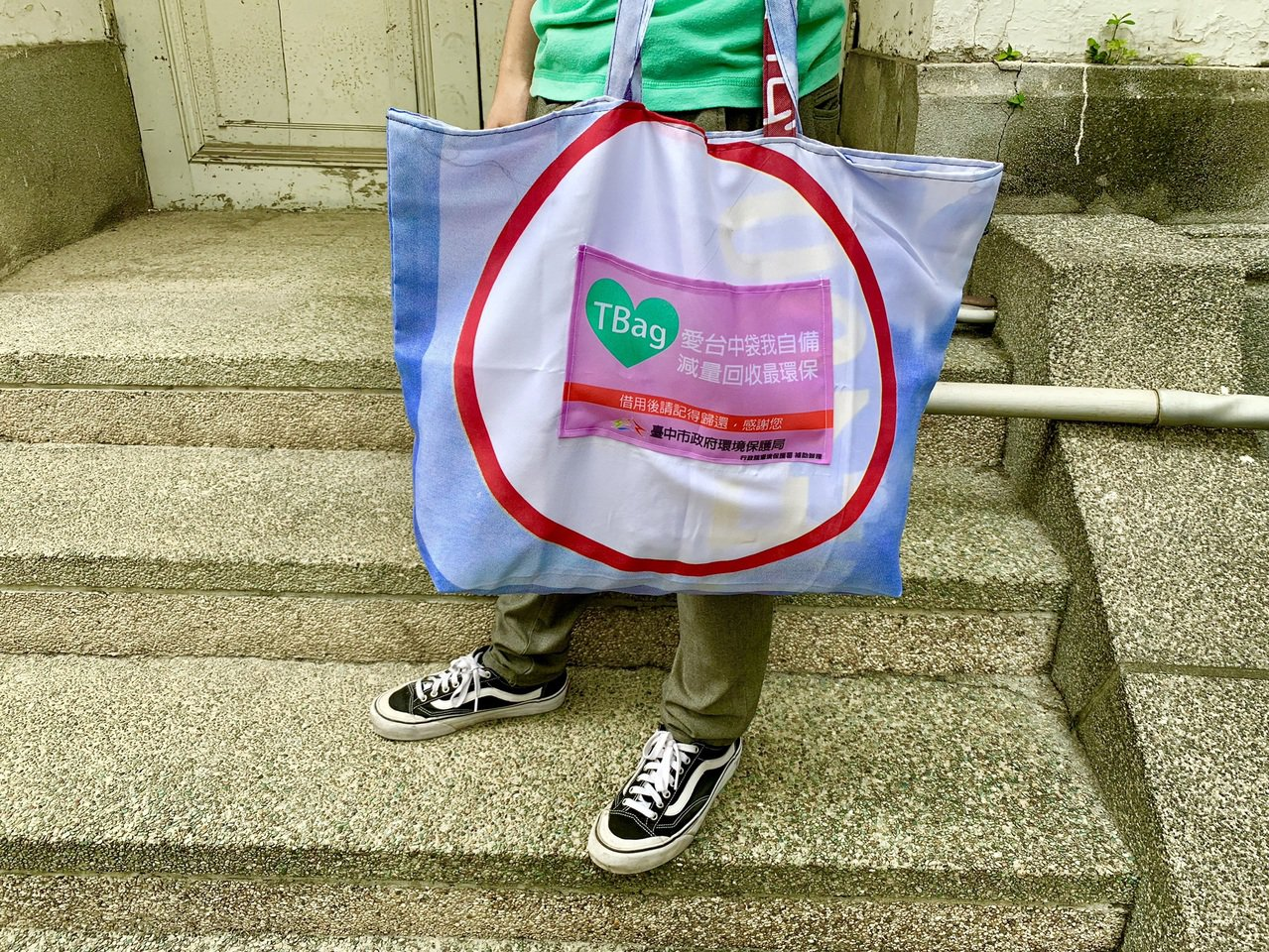 中市府環保局自創環保購物袋品牌「愛台中袋」。 圖/中市府環保局提供