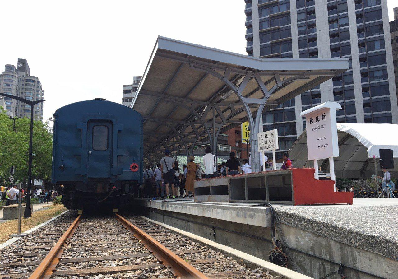 新北投車站迎回火車、月台及軌道,更重現了北投人的歷史記憶。 記者郭頤/攝影