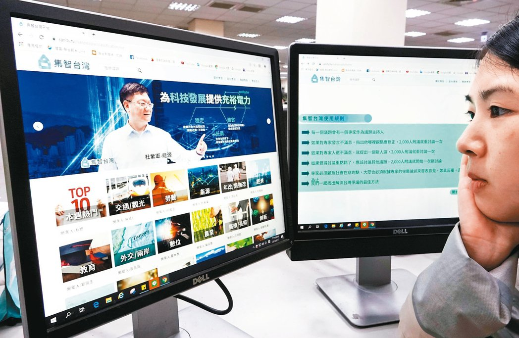 韓國瑜的「國政顧問團」昨天成軍,最快在一、兩周內提出能源政策,圖為匯集民意的「集...