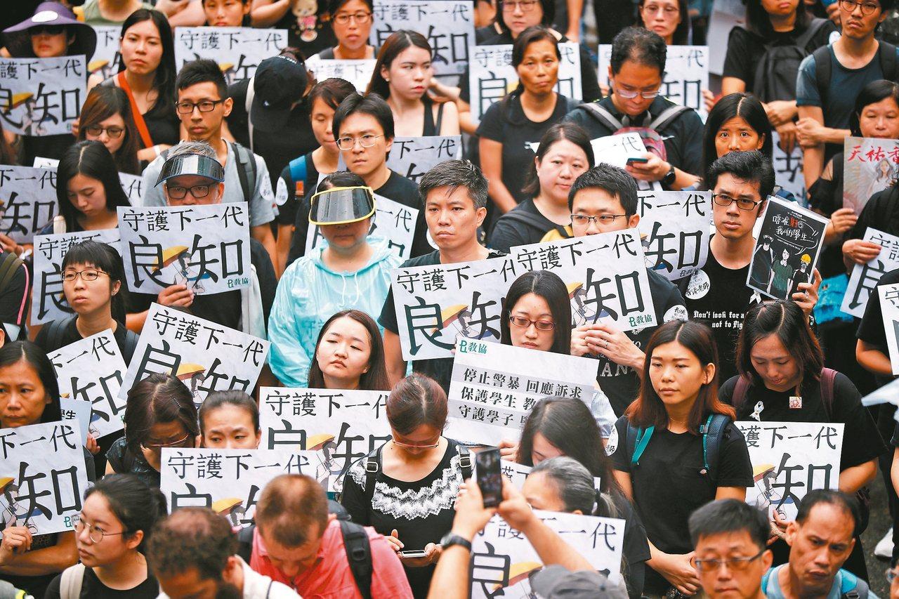 香港反送中抗爭持續,香港教師界昨罕見地走上街頭,「守護下一代,為良知發聲」,要求...