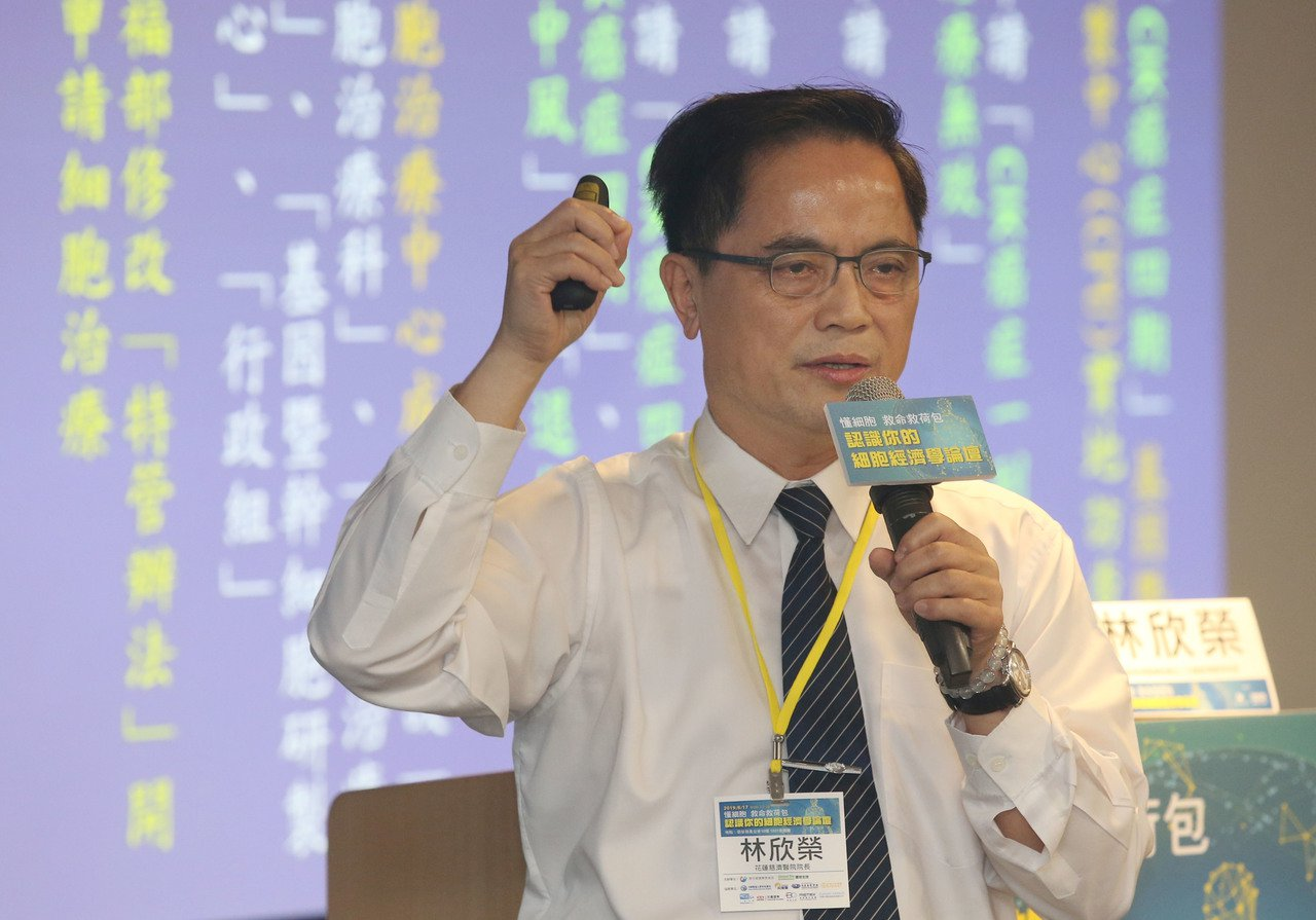 花蓮慈濟醫院院長林欣榮昨天宣布,將與台灣尖端先進生技醫藥公司合作,並分享臨床試驗...