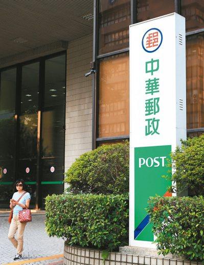 中華郵政員工加薪1~3%,最快9月初就能入袋。圖/聯合報系資料照片