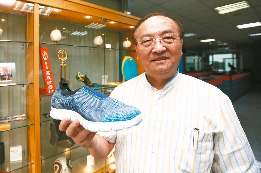 使用高鼎產品接著劑的球鞋。