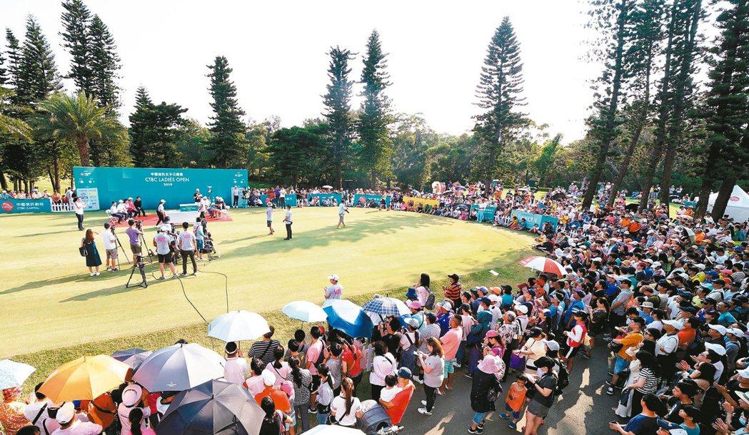 「2019中國信託女子公開賽」,賽事累積逾7,500人次觀賽創新高、決賽現場吸引...