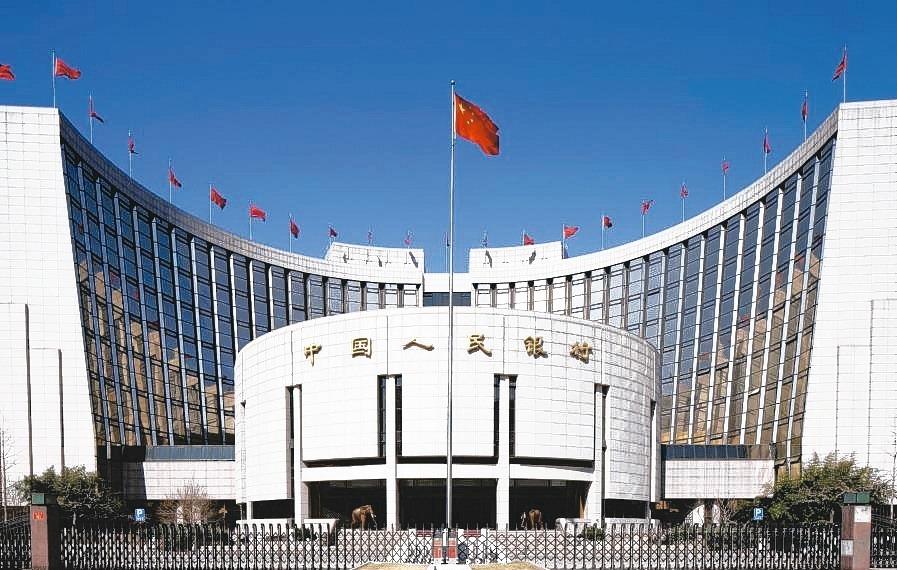 中國人民銀行。中新社資料照片