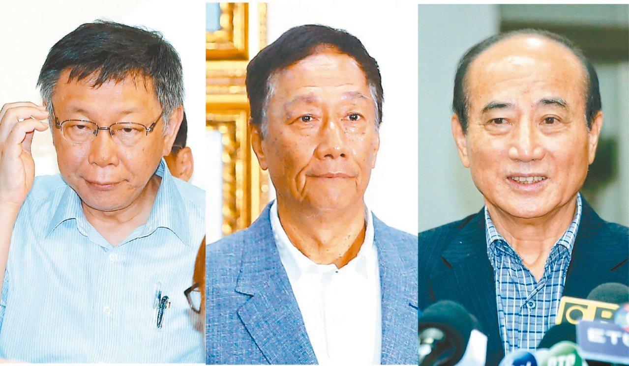 柯文哲(左起)、郭台銘、王金平是否結盟受關注。 圖/聯合報系資料照片