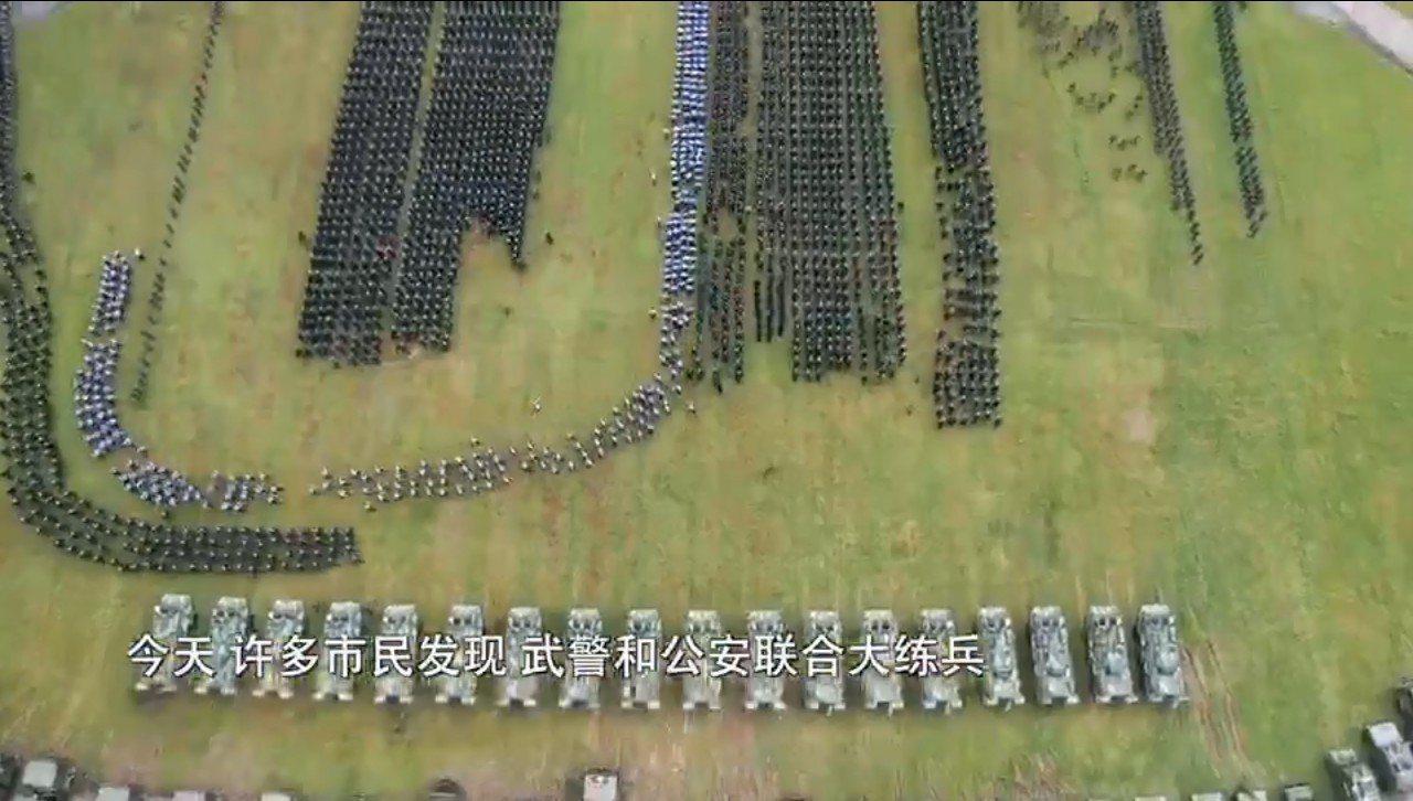 香港中聯辦官媒文匯網昨晚發布深圳公安武警聯合大練兵的影片。 圖擷自香港文匯網