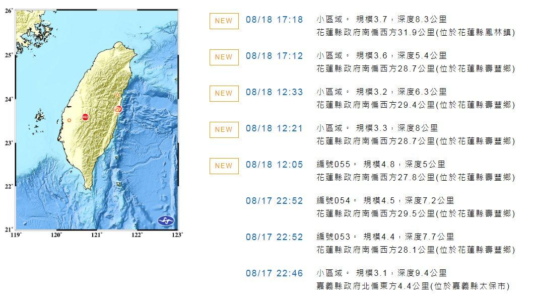 圖/中央氣象局網站