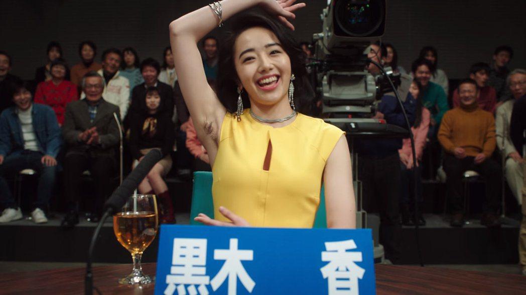 新生代女星 森田望智