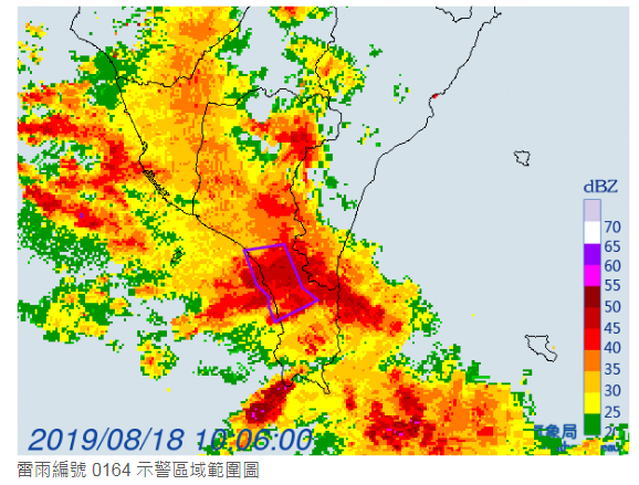 中央氣象局針對屏東縣發布大雷雨即時訊息。圖/取自氣象局網站