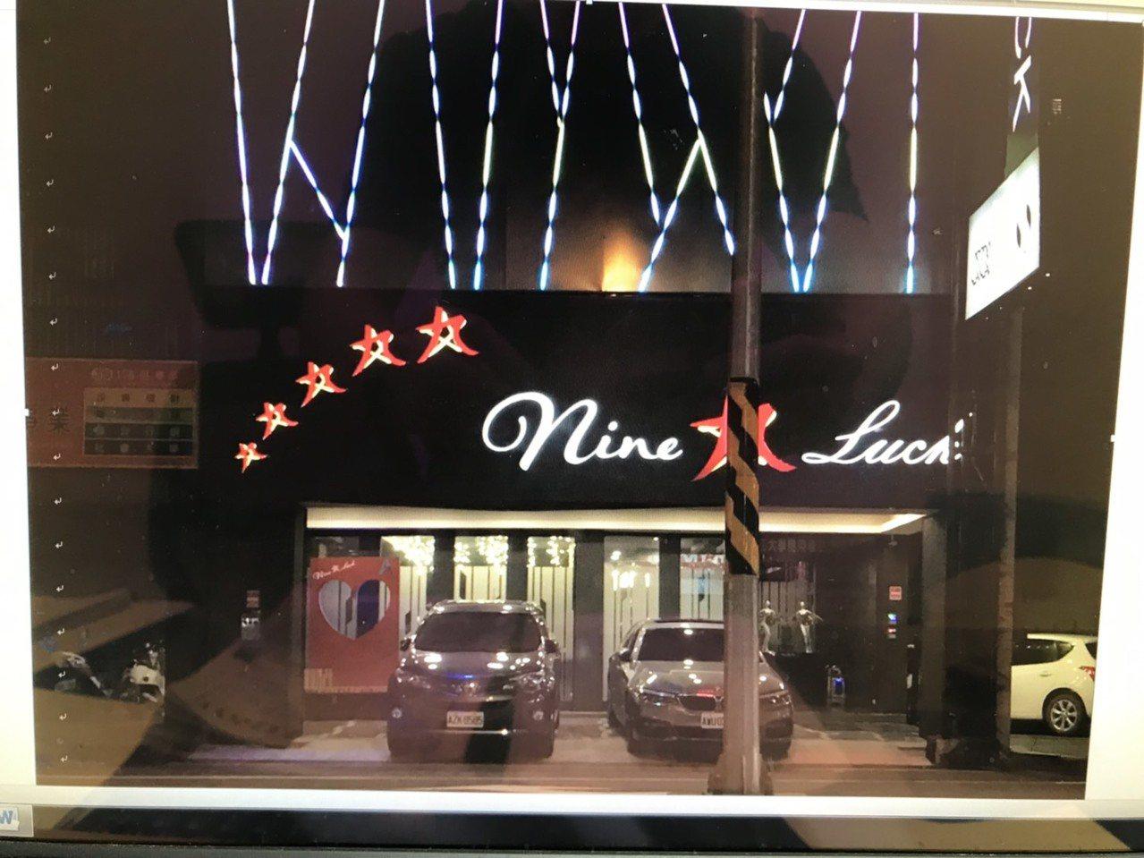 台南市中西區「Nine Luck餐廳」涉嫌經營職業大賭場被南警查獲。記者黃宣翰/...