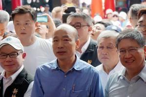 韓國瑜:蔡總統有沒有拿國家機器打壓 大家了然於胸