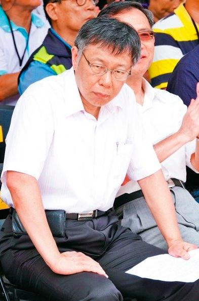 台北市長柯文哲成立台灣民眾黨後,臉書大爆退粉潮,短短半個多月,柯臉書粉絲將下探2...