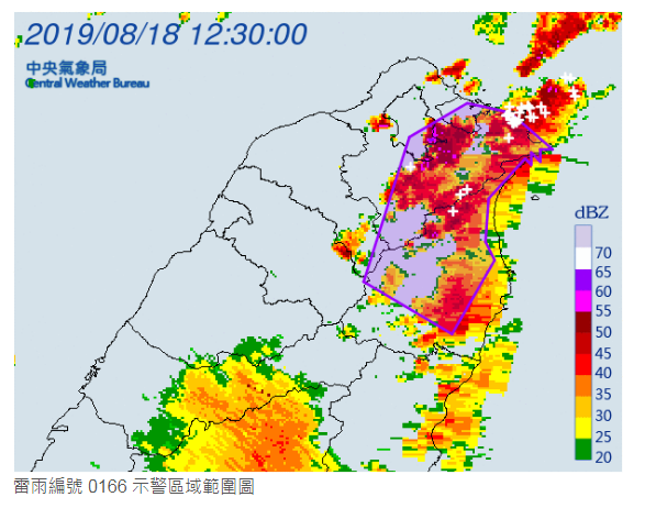 中央氣象局針對基隆市、台北市、新北市、桃園市、新竹縣、宜蘭縣發布大雷雨即時訊息,...