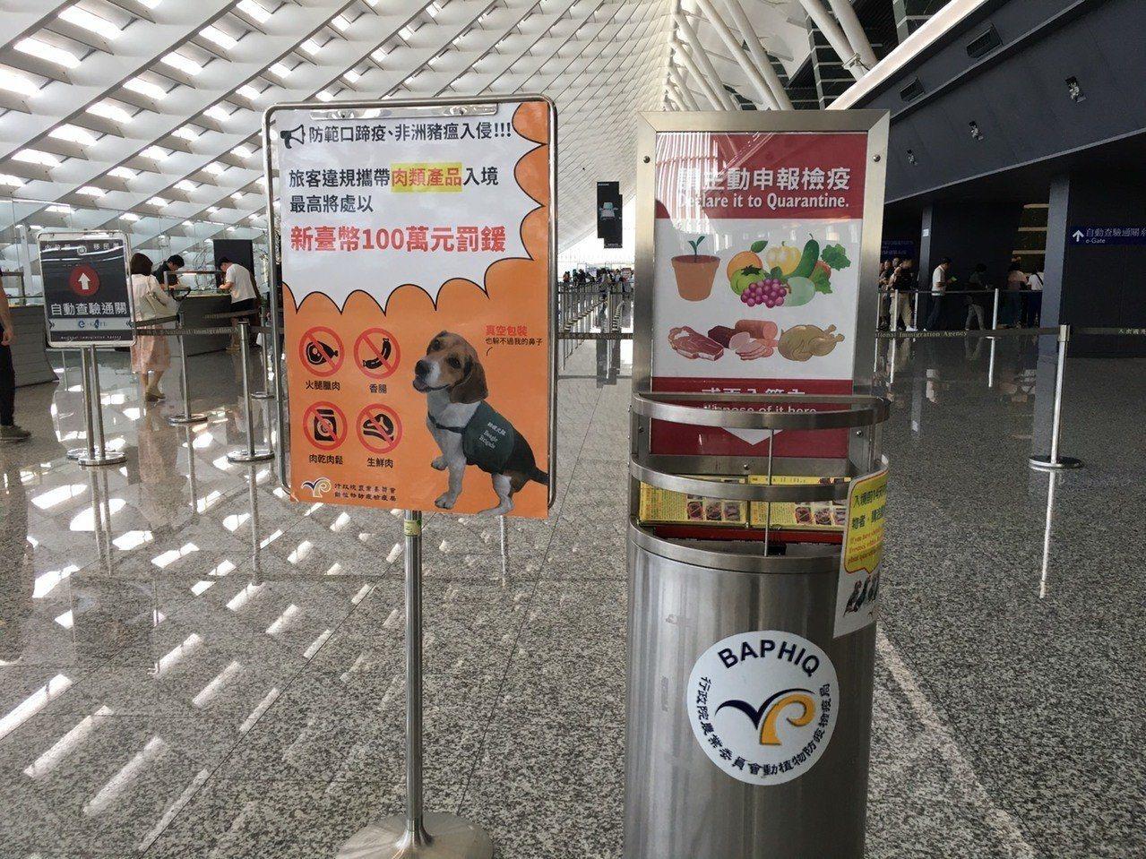 桃園機場將對菲律賓入境旅客執行百分百手提行李檢查。本報資料照