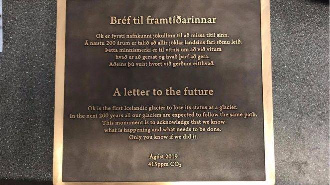 冰島18日為Okjokull冰川立碑,圖為碑文。截圖自BBC