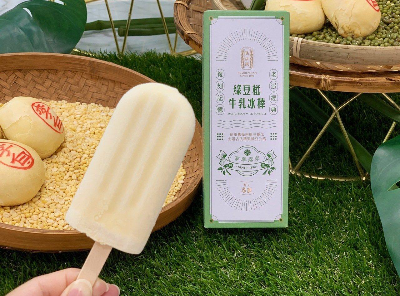 「舊振南綠豆沙牛乳冰棒」每隻售價40元。記者張芳瑜/攝影