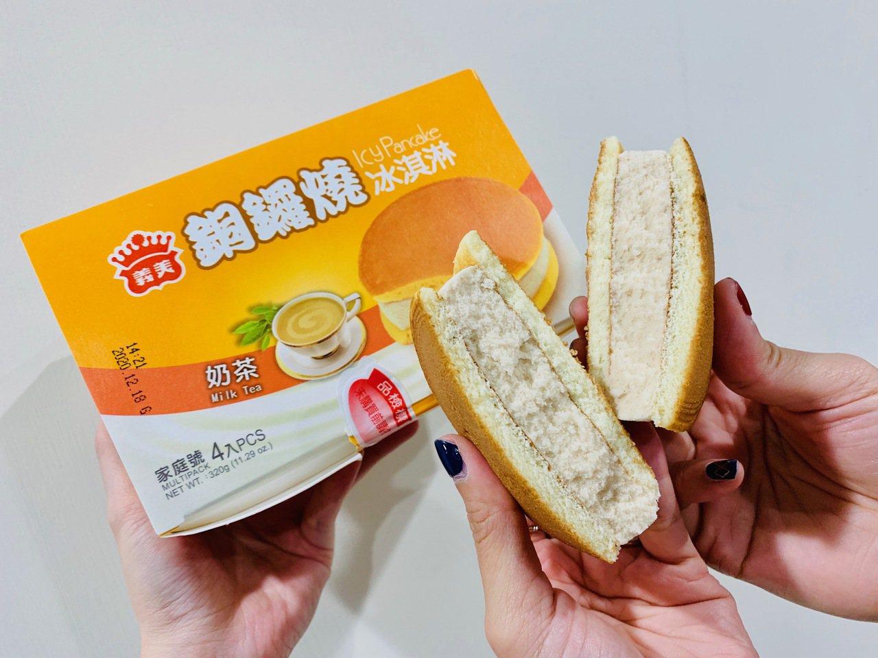 義美銅鑼冰淇淋「奶茶口味」四入原價125元。記者張芳瑜/攝影