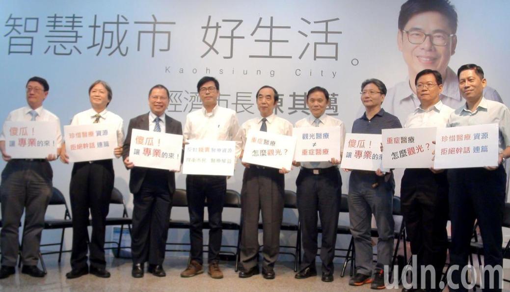 鄭丞傑(左三)去年9月曾參加陳其邁記者會,批對手韓國瑜的「200美元治乳癌」之說...
