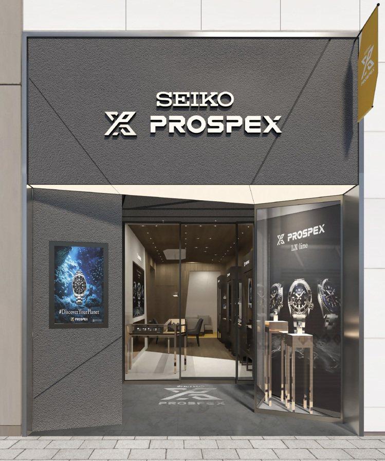 SEIKO選在品牌創始的銀座,開設全球第一家Prospex旗艦店,並推出新問世的...