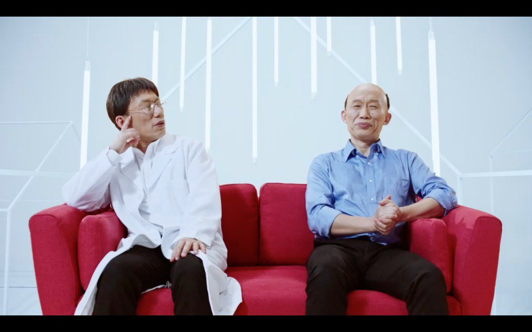 郭子乾在代言廣告分飾柯文哲和韓國瑜。圖/經紀人提供