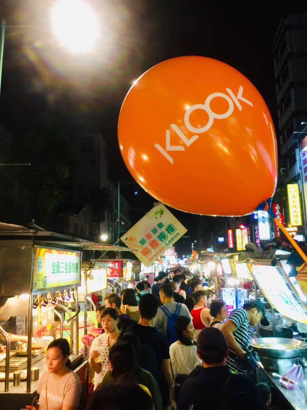 即日起至8月26日推出「KLOOK寧夏美食祭」活動,新舊用戶皆有優惠。圖/KLO...