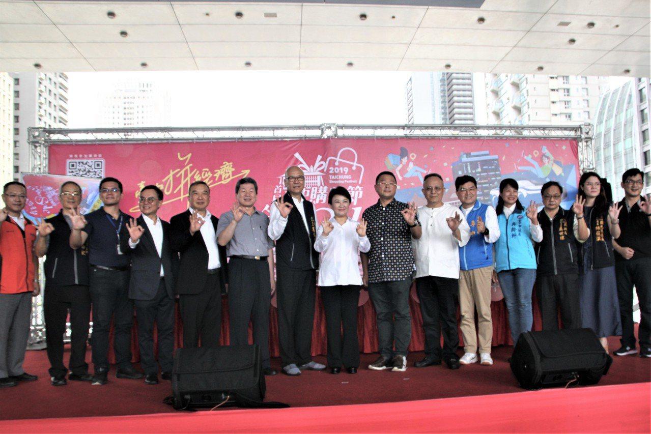 台中市長盧秀燕今天和贊助商一起抽出台中購物節的最大獎千萬豪宅,得主是家住豐原的王...