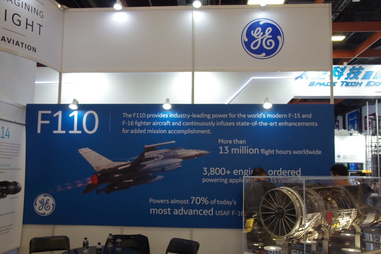 奇異公司參加今年的臺北航太國防工業展,並陳列一具F110發動機,箇中玄機不難體會...
