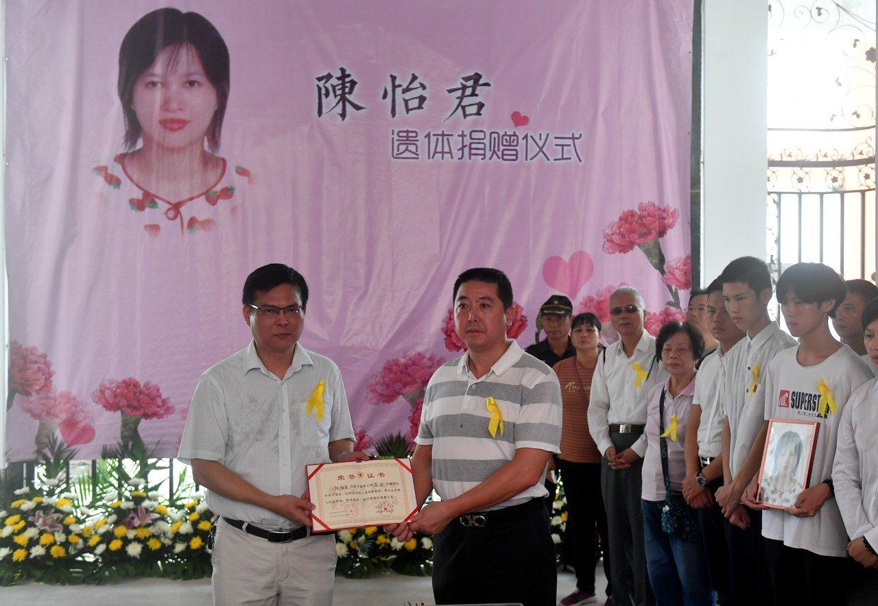 2019年8月13日,陳怡君因病在福州逝世,享年51歲。圖為福州市紅十字會領導向...