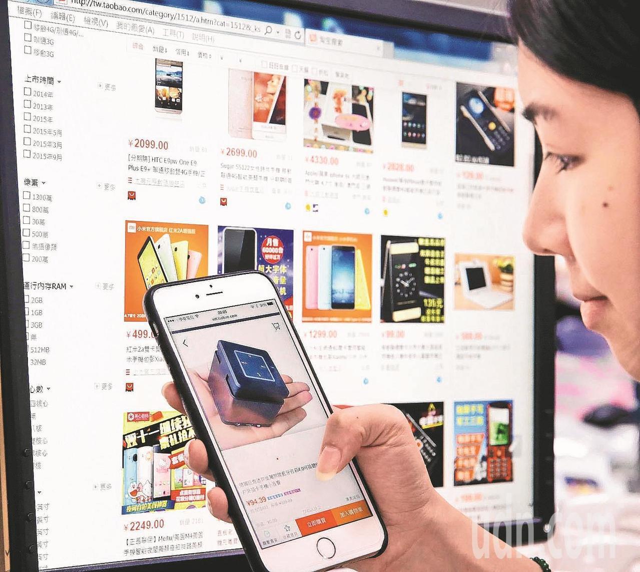 金管會統計,截至今年6月底全台共有28家銀行開辦數位帳戶,數位帳戶開戶數共233...