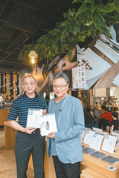 作家張大春(右)與張介冠合作推出使用活版印刷手工裝裱的詩集。 記者陳立凱/攝影