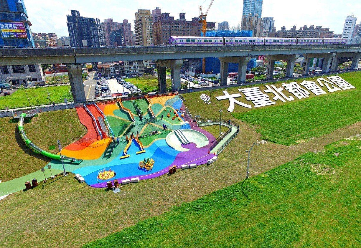 新北市原先的「大台北都會公園」,因名稱容易讓人混淆,自昨日起已改名為「新北大都會...
