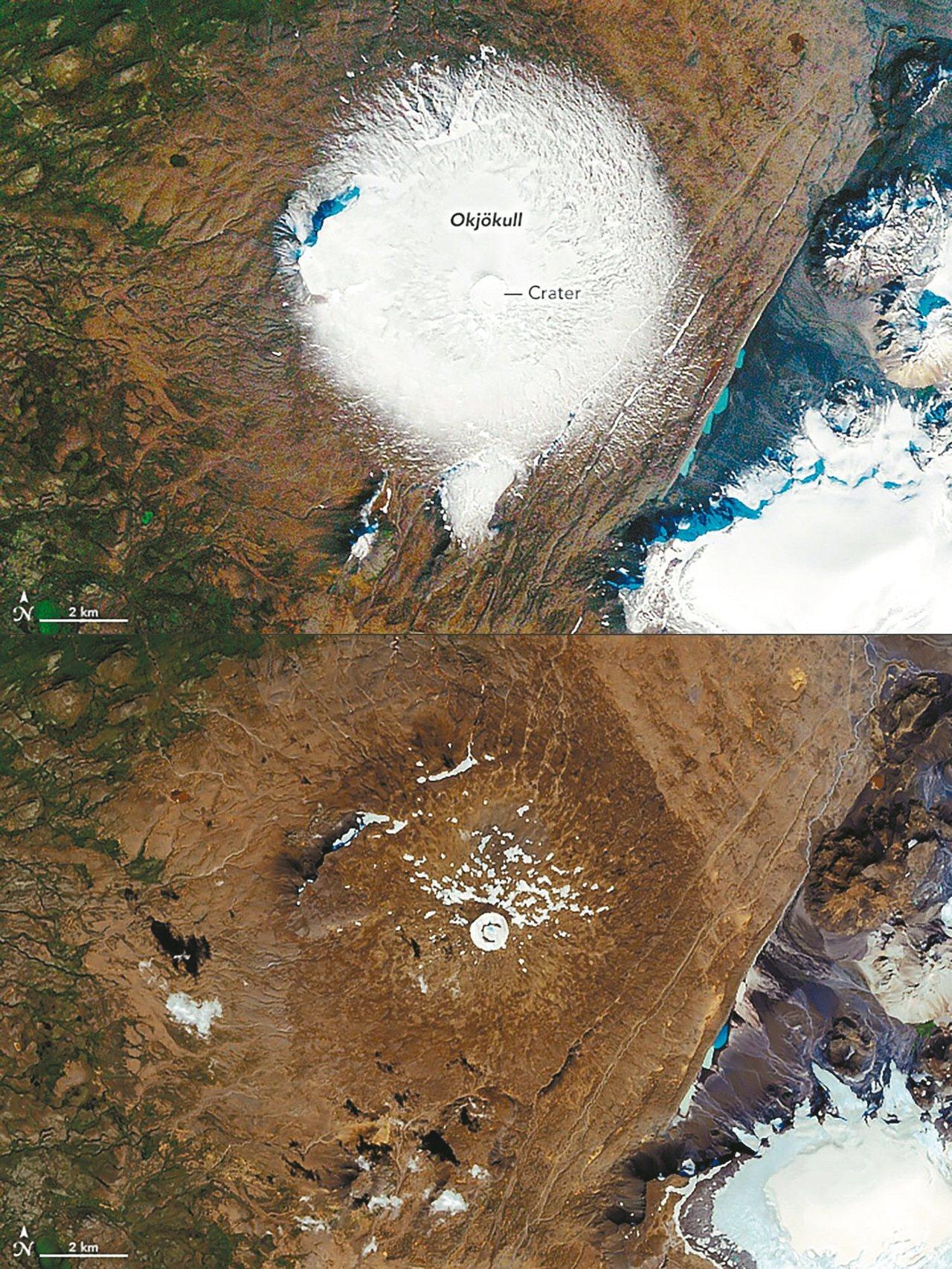 美國太空總署照片顯示,冰島Ok冰川一九八六年覆蓋大片面積(上),到今年只剩火山頂...