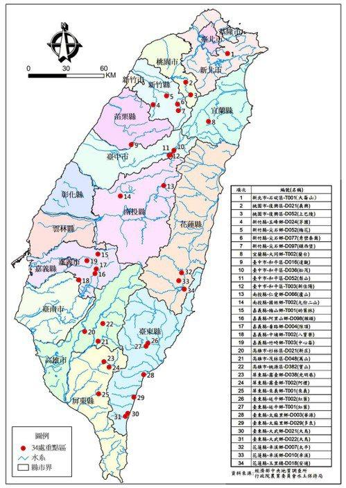 為避免98年莫拉克風災高雄小林村大規模崩塌災害再度發生,經濟部中央地質調查所與林...