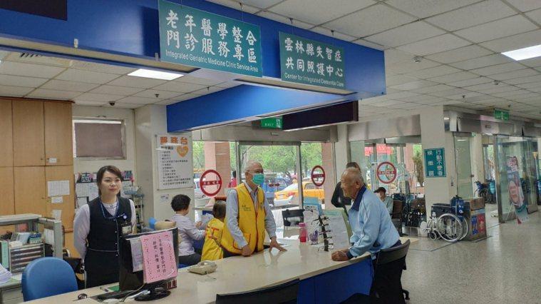 台大醫院雲林分院開辦「老年醫學整合門診」。圖/聯合報系資料照片