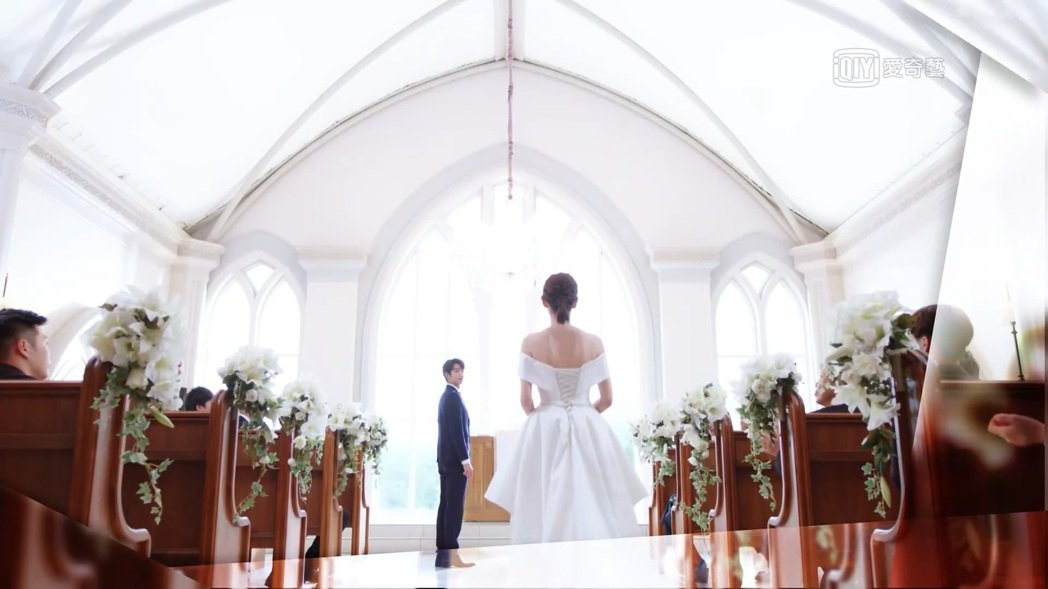 「褚克桓」新娘是誰引發討論。圖/截圖自愛奇藝台灣站