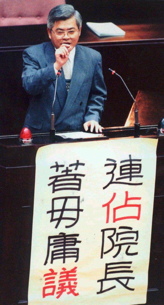 一九九七年一月,立院出現「著毋庸議」大字報,時任民進黨立委李進勇以此為主題發言。...