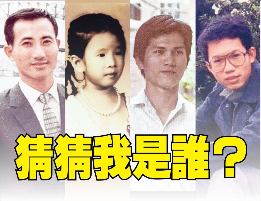 政壇掀起「翻舊照」風潮,圖左起為王金平、洪秀柱、林佳龍、鄭文燦,你猜對了嗎?...